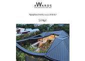 WA건축상 수상 (세계건축가연합건축상)